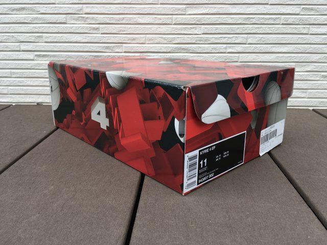 カイリー4の箱-2